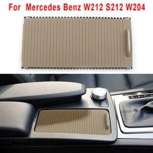1pc Beige Auto Storage Box Cov