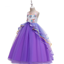 Girls Unicorn Dress up Costume Halloween Ball Gown Cosplay Princess Kids Birthday Unicorn Party Wigs Accessories Fancy Dresses(China)