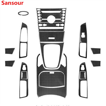 Sansour Car Stickers for Ford Car Interior Carbon Fiber Decoration Cover for Ford EDGE 2015+ Car Accessories Styling