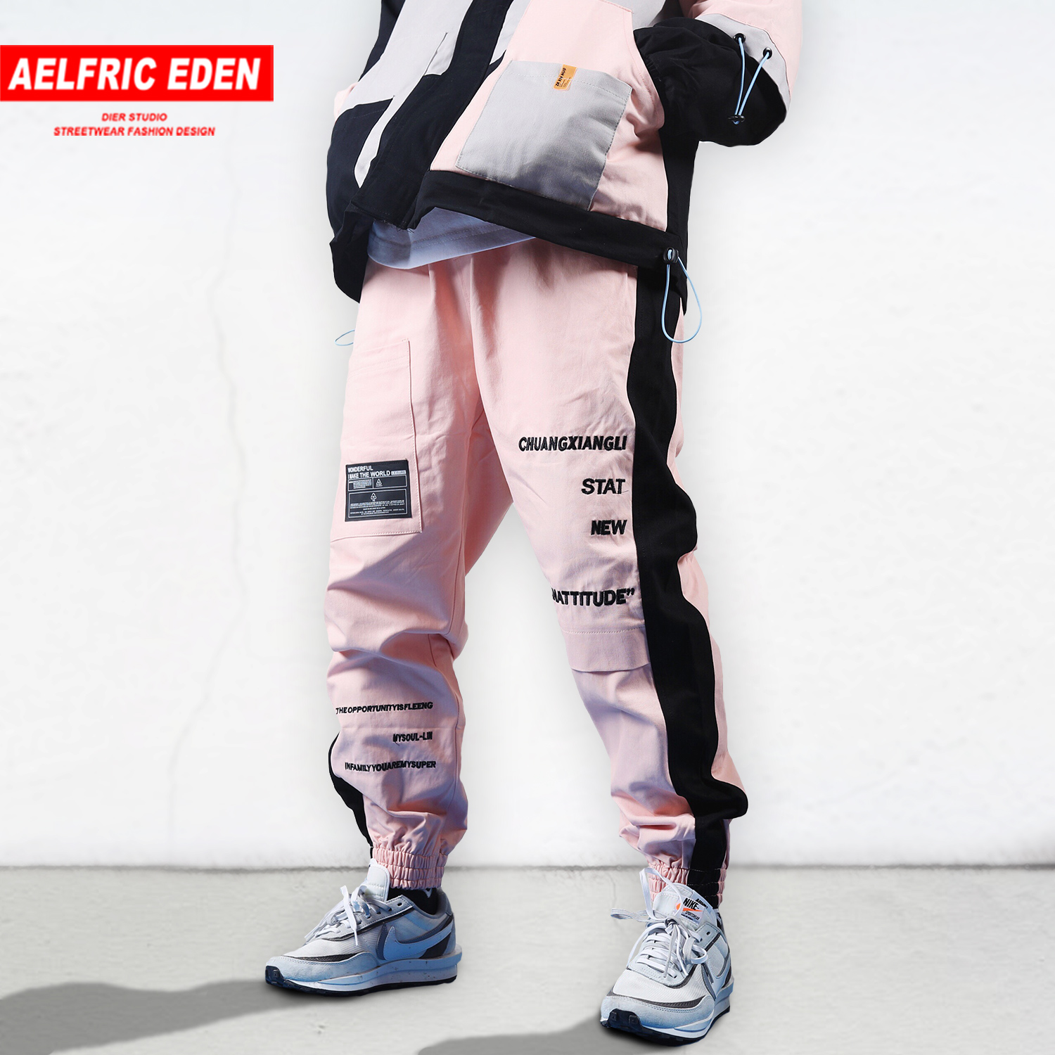 Aelfric Eden Fashion Trousers Mens Side Striped Letter Embroidered Harem Joggers Hip Hop Harajuku Streetwear Casual Cargo Pants