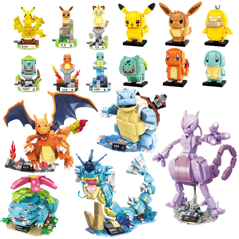 ENLIGHTEN Ideas Anime Pokemon Pokémon Upgrade Charizard Venusaur Blastoise Pikachu Poke Elf Dolls Pocket Monsters Detective