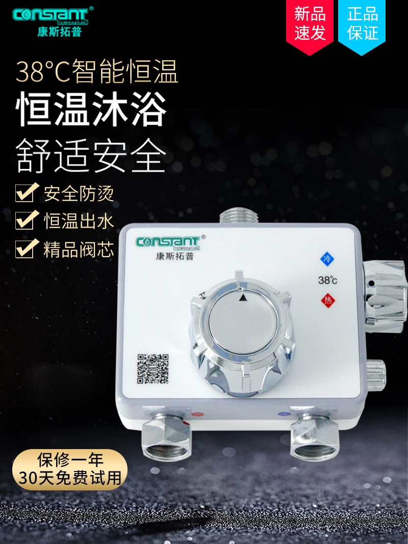 Thermostatic Mixer Valve Surface Mounted Wall Square Shape Plastic Solar Thermostatic Valve,exposed Shower Mixer Tap