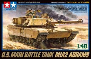 Тамия 32592 1/48 весы США Основной боевой танк M1A2 Abrams военный дисплей коллекционная игрушка пластиковая сборка комплект модели здания
