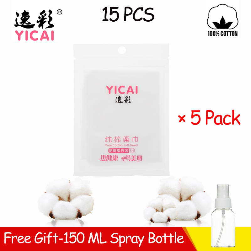 Yicai F255 Dry Wipes 100% Cotton Travel Size Individually Wrapped Flushable Portable ,15 Pcs(Pack Of 5)