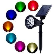 7 LED foco Solar reflector para el jardín al aire libre jardín ajustable 7 Color en 1 lámpara de pared Luz de paisaje para Patio Decoración