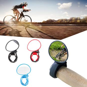 Lusterka rowerowe lusterka wsteczne na kierownicę rowerowe lusterko wsteczne MTB Bike silikonowy regulowany uchwyt lusterko wsteczne tanie i dobre opinie CN (pochodzenie) As pictures shown ABS plastic + reflective mirror 360 degree rotate Round ellipse