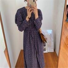 Женское платье макси с круглым вырезом длинным рукавом и цветочным