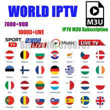 цена на World IPTV Subscription Germany Belgium usa UK iptv subscription Spain Italy Canada IPTV code for Smart TV Android TV Box