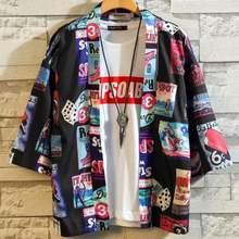 Уличная одежда топы для мужчин и женщин повседневное японское