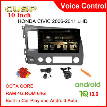 CUSP Android 10 Car Radio Multimedia Player 10 HD Autoradio Bluetooth 4G+64G For HONDA CIVIC head unit audio Car gps car stereo image