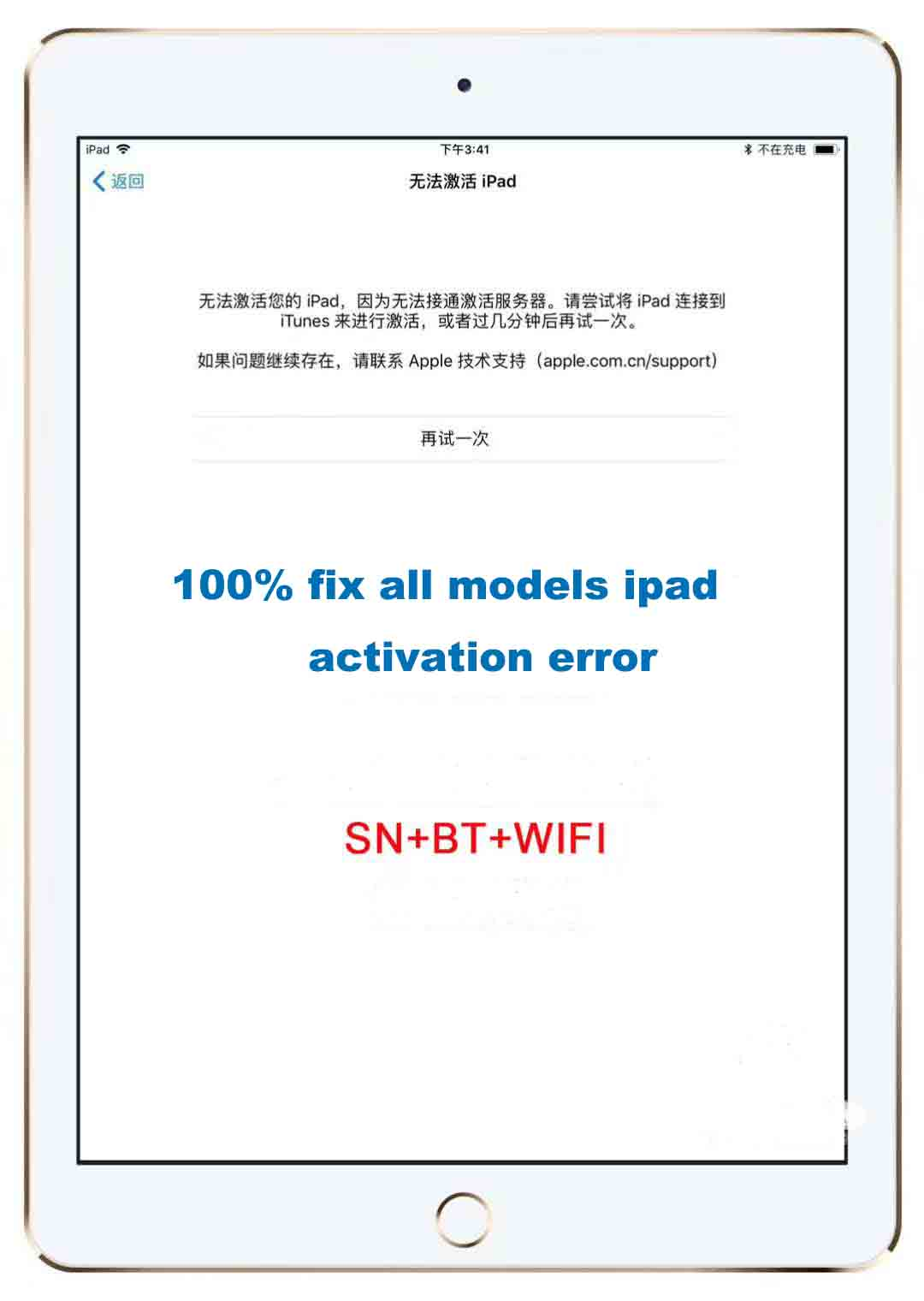 For Unlocked SN Serial Number For IPad Mini 1234 Air12 Pro Serial Number WiFi Bluetooth Address For IPad Icloud Unlock