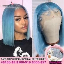Preferred Light Blue Wig Brazilian Remy Hair Purple Lace Fro