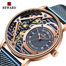 Мужские кварцевые наручные часы Модный чехол цвета розового