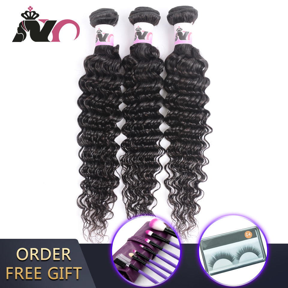 NY Deep Wave Bundles Hair 3 Bundles Deals Brazilian Hair Bundles Non-Remy Natural Color 100% Human Hair Weave Bundles Extension