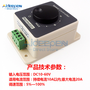 12V 24V 36V 48V 60V DC Motor Speed Controller Regler DC 10-60V 20A puls breite modulator PWM Speed Controller Wasserdicht Fall