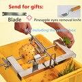 3 шт/лот ручное устройство для чистки ананасов из нержавеющей стали с сменным лезвием легкое руководство по эксплуатации нож для фруктов вы...