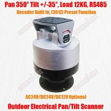 Resistente 12 kg rs485 ip66 motorizado pan tilt scanner decodificador câmera cctv ao ar livre rotação vertical horizontal automática