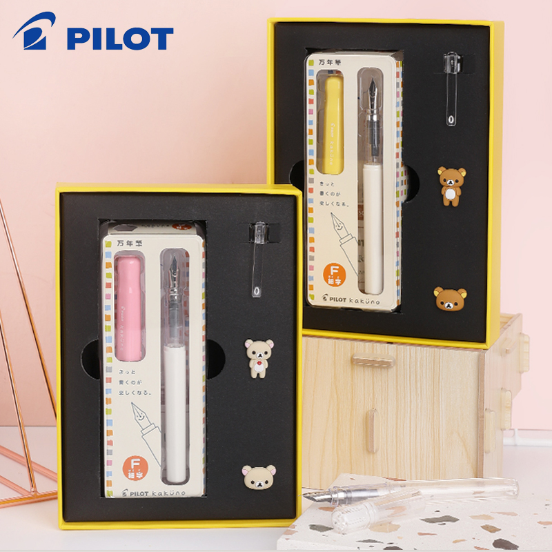 Fountain-Pen Pilot Rilakkuma-Limited-Set Stationery-Ink Inks Office-Gifts Writing Student
