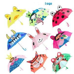 3D animals print cute Children umbrella for boy children cartoon long handle kids children's rain umbrella girl child's tools