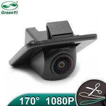 GreenYi HD AHD 170 grados 1080P ojo de pez Sony/MCCD lente Starlight visión nocturna vista trasera de marcha atrás de coche cámara para Kia K3 Rio