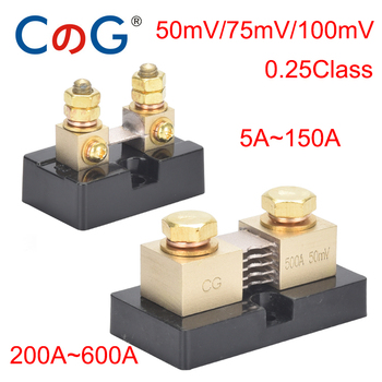 CG 0.25 USA Type FL-15 5A 10A 20A 50A 75A 100A 300A 500A 600A 50mV 75mV 100mV Brass Current Mount DC Shunt Resistance With Base - discount item  20% OFF Measurement & Analysis Instruments