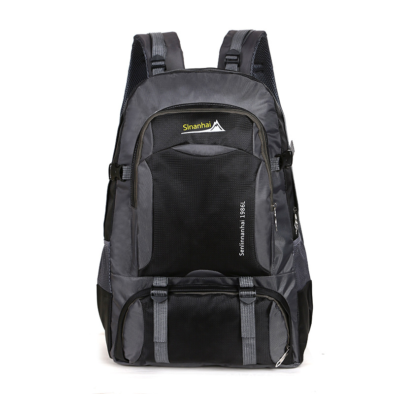 Ultra Large Capacity Waterproof Wearable Mountaineering Bag Outdoor Travel Backpack Four Colors