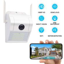 TWISTER.CK Surveillance Camera 1080P 2.4G WiFi Night Vision with LED Motion Sensor Two-Way Audio Cloud Storage Motion Detection