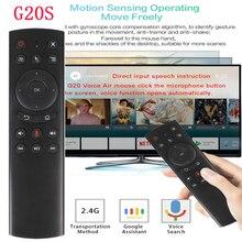 G20 G20S 2.4GHz 무선 원격 제어 컴퓨터 프로젝터 TV 박스 스마트 TV HTPC 노트북 노트북 원격 제어