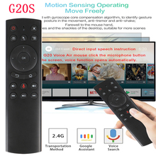 G20 G20S 2.4GHz Wireless Remote Control Computer Projector TV Box Smart TV HTPC Laptop Notebook Remote Control