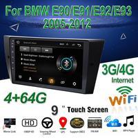 9 Inch Car Multimedia Player Android 9.1 Auto Video Radio MP5 GPS with BT WIFI/4G OBD2 for BMW E90 E91 E92 E93 2005 2012
