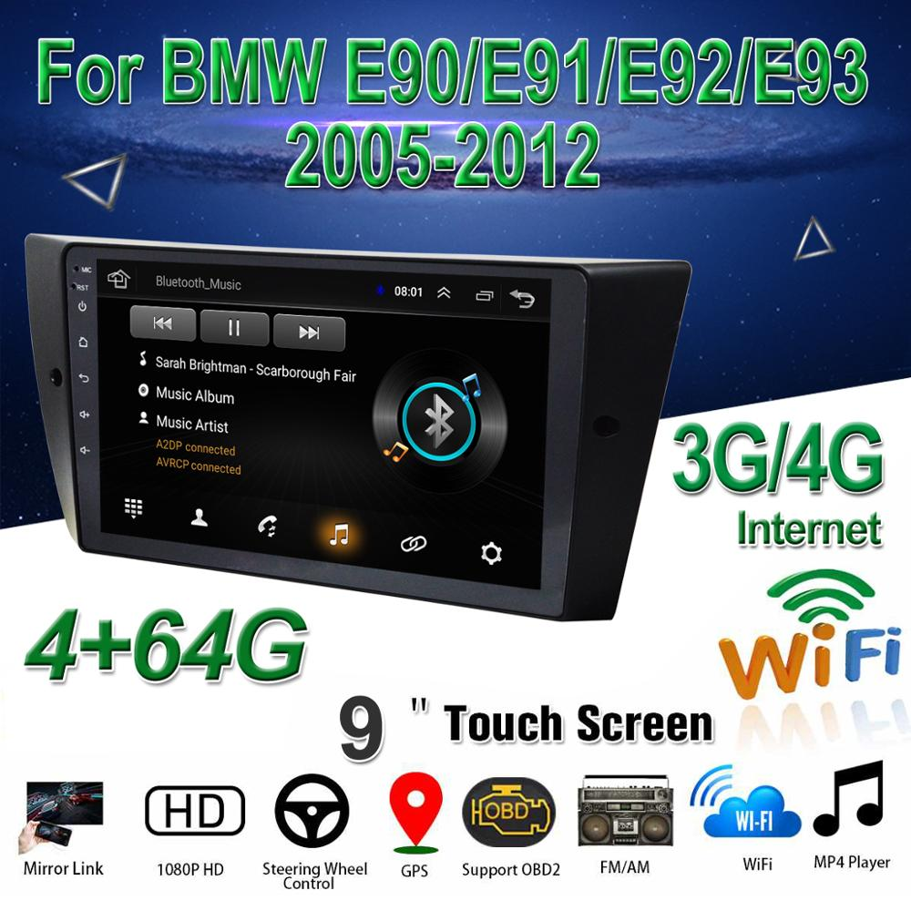 9 Inch Car Multimedia Player Android 9.1 Auto Video Radio MP5 <font><b>GPS</b></font> with BT WIFI/4G OBD2 for BMW <font><b>E90</b></font> E91 E92 E93 2005-2012 image