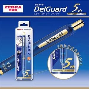 Image 2 - ZEBRA Delguard lápiz mecánico para estudiantes, lápiz mecánico de dibujo con núcleo constante, 5 ° Aniversario limitado, MA85, 0,5