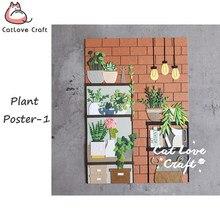 Catlove растительный плакат-1 металлические режущие штампы фототрафарет высечки открытки Сделай Сам рельефное тиснение новые штампы для 2020