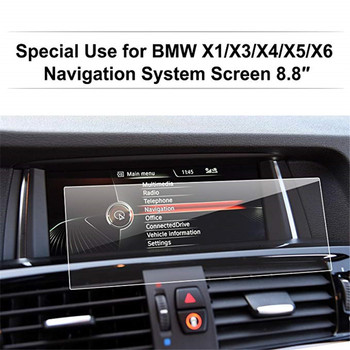 Tempered Glass Navigation Infotainment Center Touch Screen Protector Replacement for BMW X1 X3 X4 X5 X6 M40i 8.8-Inch Screen image