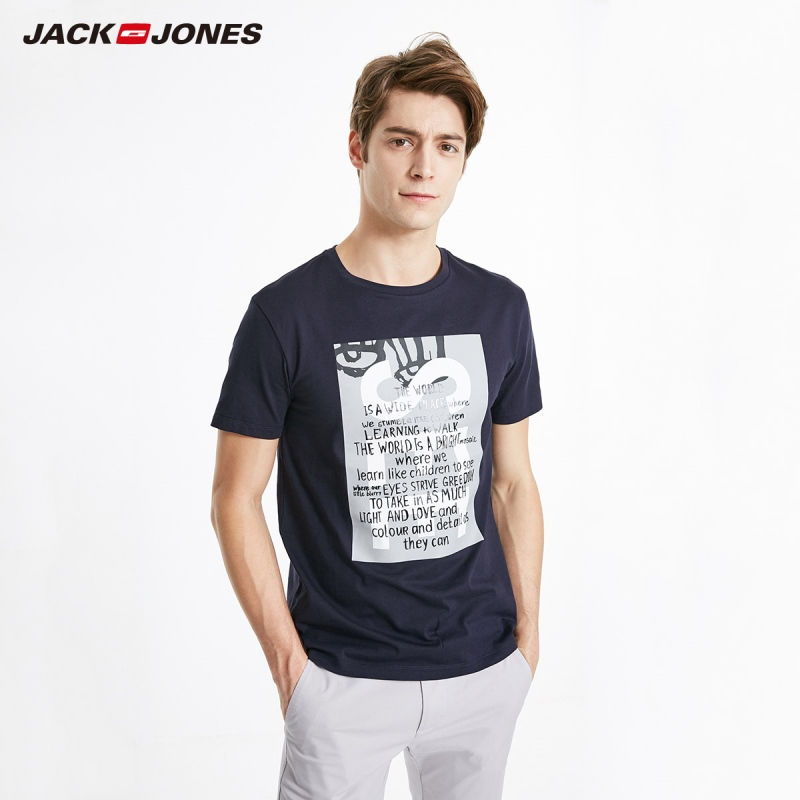 JackJones Men's Spring 100% Cotton Letter Print Pattern Short-sleeved T-shirt Menswear Style| 219201515
