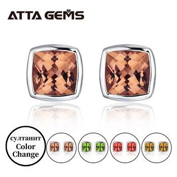 Купон Модные аксессуары в ATTAGEMS Official Store со скидкой от alideals