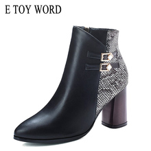 E TOY WORD women boots Autumn winter black high heels ankle boots Square heel Plush women shoes fashion Martin boots women free shipping martin boots motorcycle black boots women new arrived fashion women winter and autumn woman plush boots
