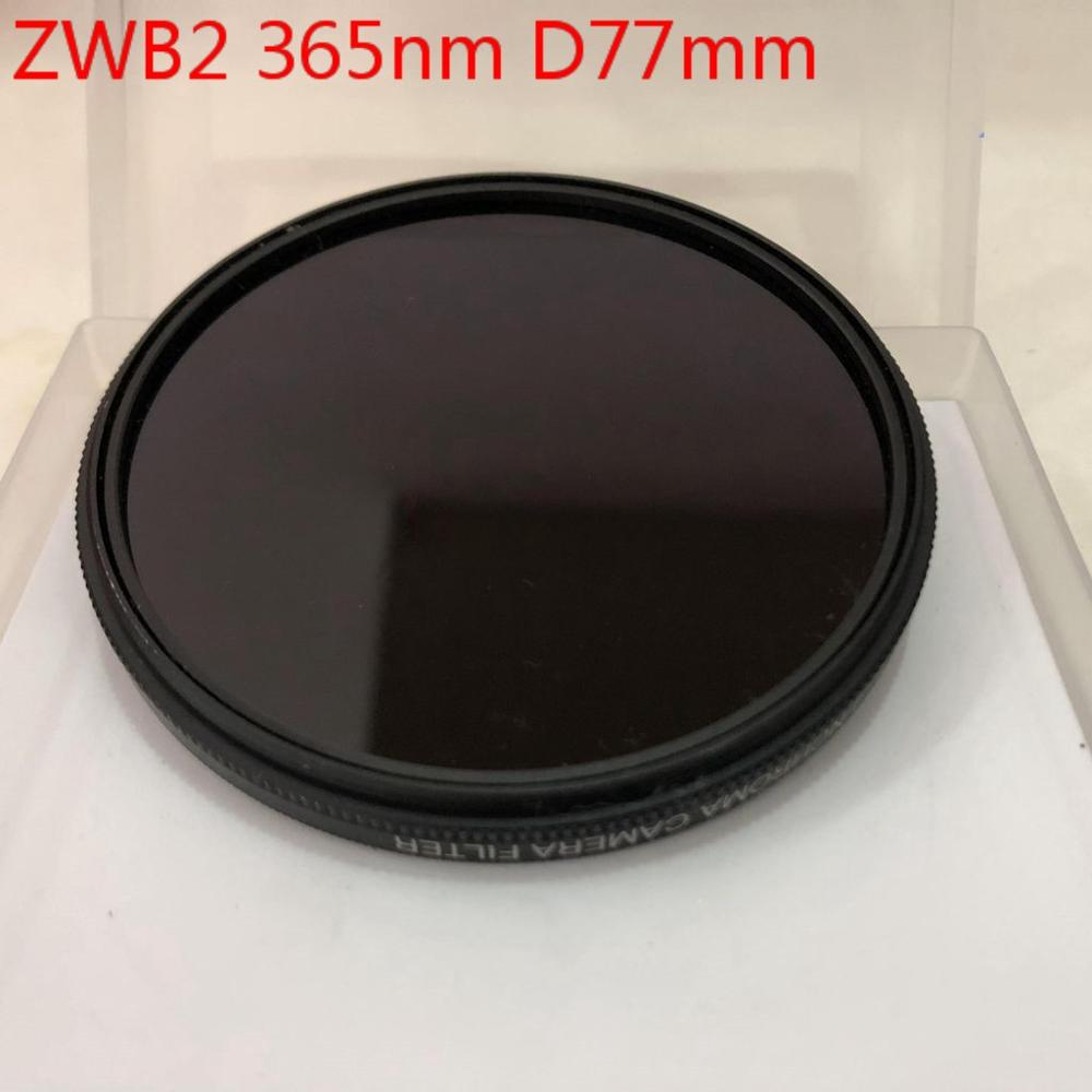 b w 77mm uv filter 365nm with metal frame ring zwb2 UG1 U-360