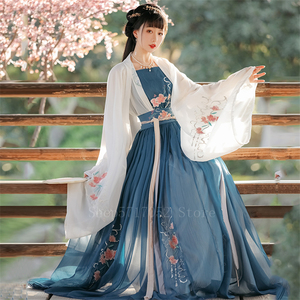 Ancient Traditional Chinese Woman Elegant Hanfu Dress Fairy Embroidery Stage Flok Dance Costume Retro Tang Dynasty Hanfu