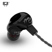 Kz ZS3 مريح كابل للانفصال مراقبين الضوضاء عزل الصوت ايفي الموسيقى الرياضة سماعة في الأذن سماعات مع ميكروفون