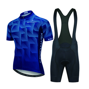 Image 3 - KEYIYUAN  Mtb Bike Cycling Jersey Shirt Summer Breathable