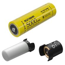 NITECORE 3 в 1 21700 интеллектуальная аккумуляторная система NL2150HPi 5000 мАч перезаряжаемая батарея + MPB21 Внешний аккумулятор + ML21 высокий CRI светодиодн...