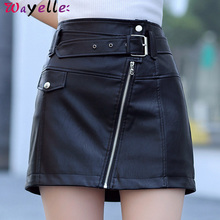 Leather Mini Skirts Women Spring Autumn New Slim High Waist PU Skirt Elegant A-line Short