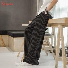Siteweie 2020 homens casual calças de perna larga streetwear listras calças soltas outono moda harajuku lazer calças de grandes dimensões g499
