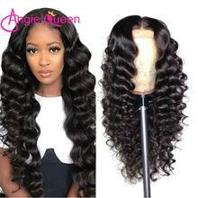 Бразильские свободные волнистые передние парики из человеческих волос на сетке для чернокожих женщин, предварительно выщипанный 360 передн...
