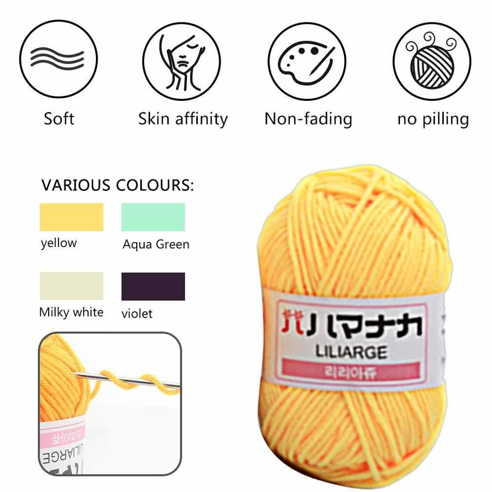 4 株式コーマミルク綿糸快適なウール混紡糸アパレル縫製糸ハンドニットスカーフ帽子糸
