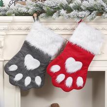 Рождественский Подарочный мешок для конфет из нетканых материалов, красивые модные шнуры с принтом лапы, украшение для детей