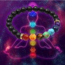 Браслет для йоги с 7 чакрами для мужчин и женщин, эластичная веревка из натурального камня, энергетическое ювелирное изделие, молитвенный ба...