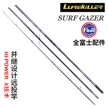 Lurekiller vara de surf, novidade de chegada japonesa, cheia de peças, olheiro de surf, 4.2m, haste de surf de alta potência x em carbono 100-300g 3 seções