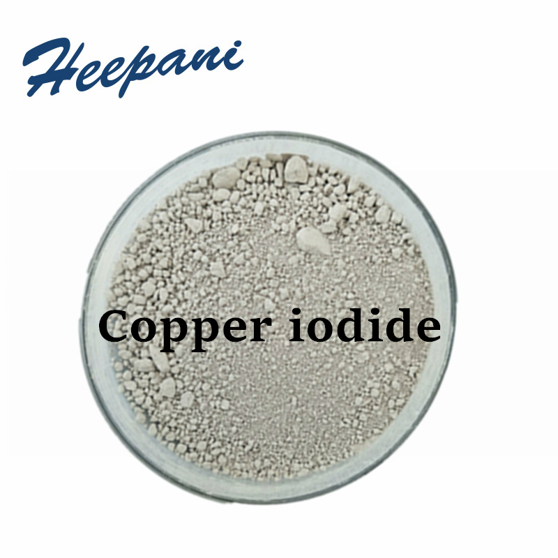 Free Shipping High Purity Cuprous Iodide AR Grade CuI2 Chemical Reagents Copper Iodide Inorganic Salts Crystal Powder